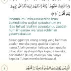 Belajar dari AlQur'an